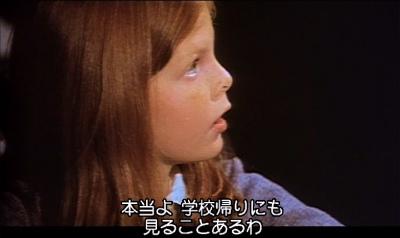 処刑男爵3
