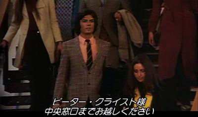 処刑男爵1