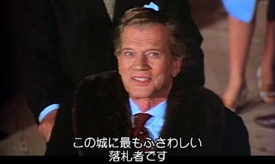 処刑男爵8