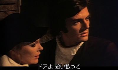 処刑男爵9