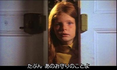 処刑男爵15
