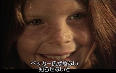 処刑男爵13