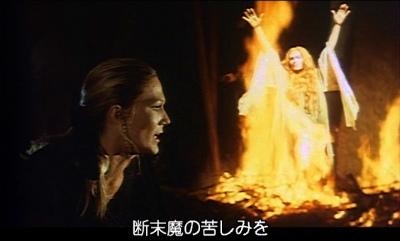処刑男爵11