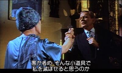 処刑男爵20