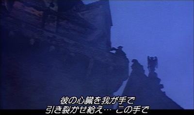 処刑男爵23