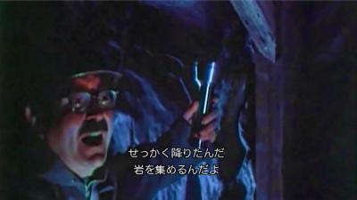 悪夢の地底遭難2