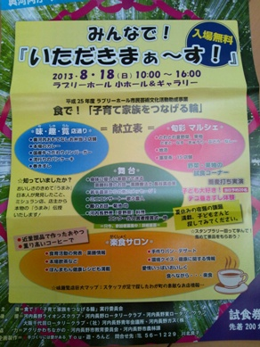 DSC_0583_20130816232617907.jpg
