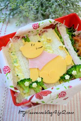 プーさんのサンドイッチ弁当