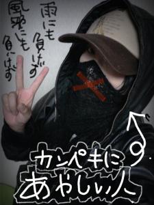 fc2blog_2012100119244377f.png