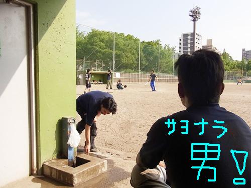 RIMG2891.jpg