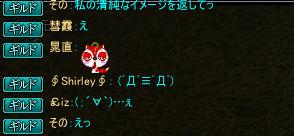 清・・・楚?(´゜ω゜`)