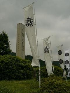 関ヶ原・決戦の地。