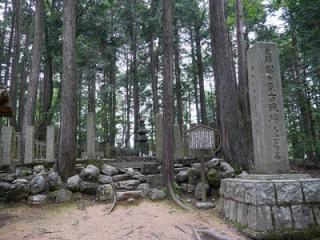 大谷さんのお墓。
