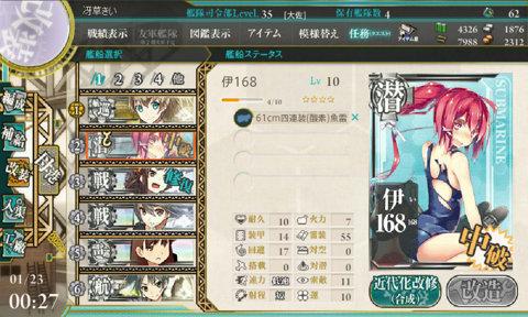 screenshot-201401230027300830.jpg