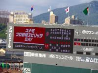 13.7.15 今日のスタメン