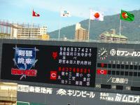 13.9.16 今日のスタメン