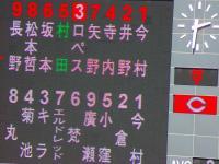 13.9.16 今村対決