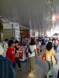 13.7.15 広島駅