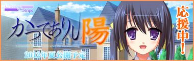 380x120_sizuku.jpg