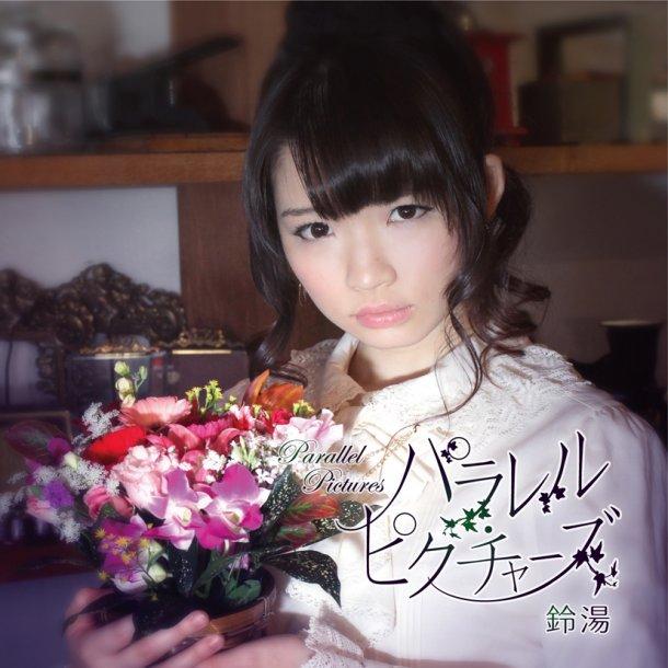 suzuyu_1st_album