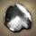 ホブゴブリンの鎧の破片