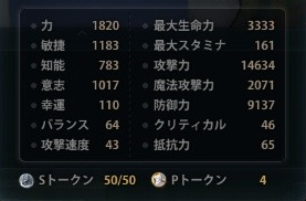 2012080601
