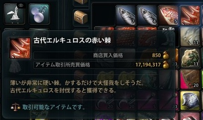2012082401