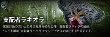 2012_11_21_0023.jpg