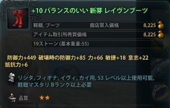 2012_11_21_0029.jpg
