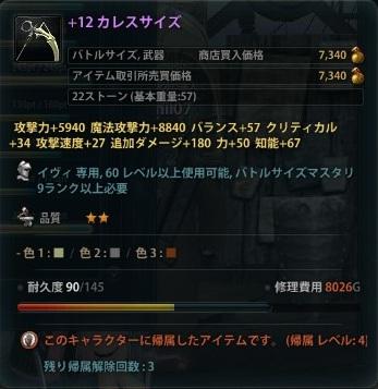 2012112801