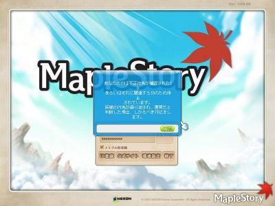 Maple120711_200610.jpg