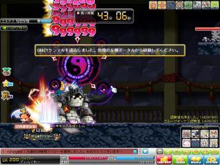 Maple120829_201141.jpg