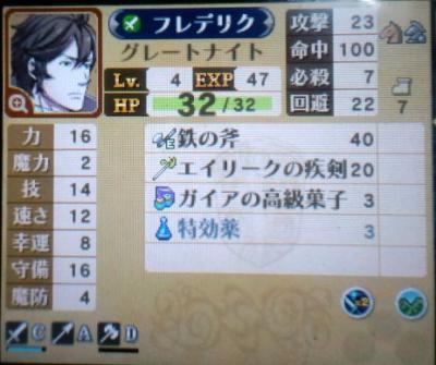 CA3G0172_convert_20120510142239.jpg