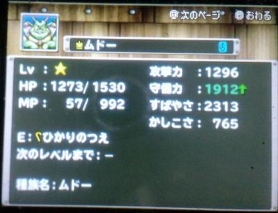 CA3G0226_convert_20120610001123.jpg
