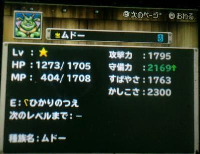 CA3G0227_convert_20120610004905.jpg
