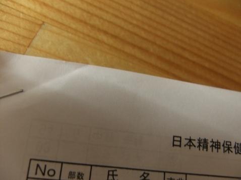 DSCF68479.jpg