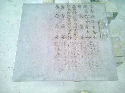 豢玲オ・シ狙convert_20130905161747