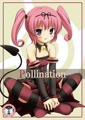 pollin.jpg