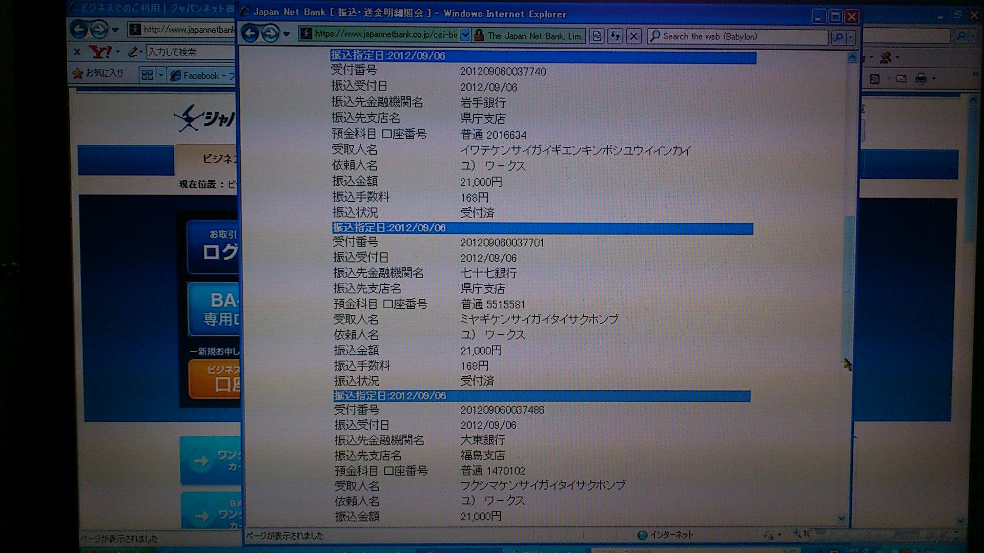 DSC_1309.jpg