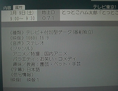 YA-2013-04c.jpg