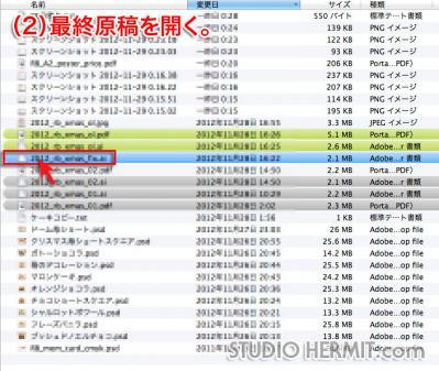 リンクファイル整理スクリプト2