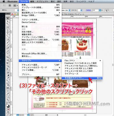 リンクファイル整理スクリプト3