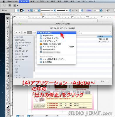 リンクファイル整理スクリプト4