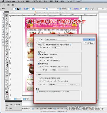 リンクファイル整理スクリプト8