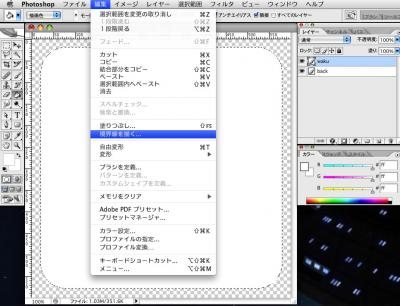 iOSアイコン4