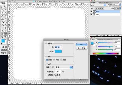 iOSアイコン5