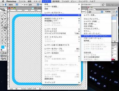iOSアイコン6