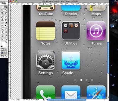 iOSアイコン15