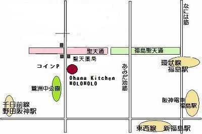 holoholo-map[1]