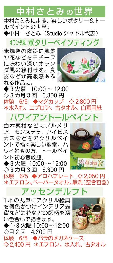 201257osakacity.jpg